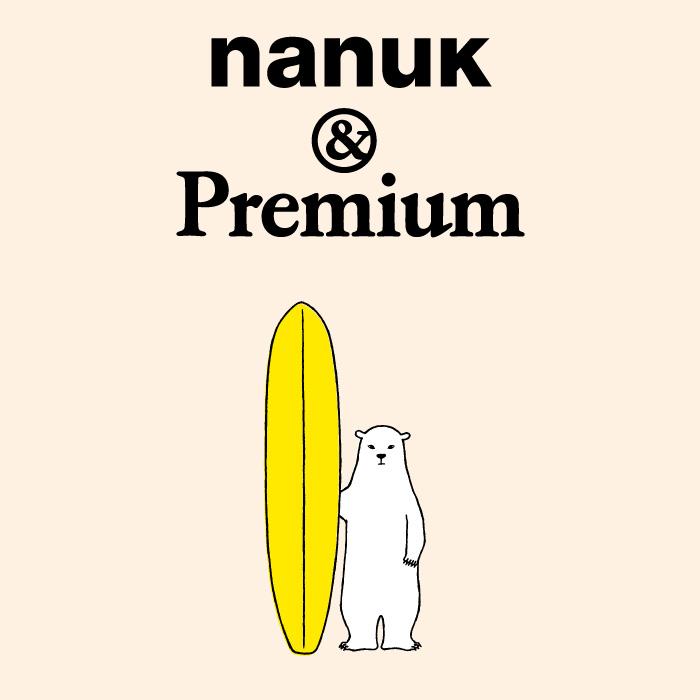 nanuk-main-19
