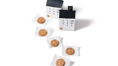 鎌倉ツリープの潮風のこみちクッキー