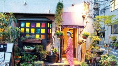 & AKKO 菊池亜希子の「好きよ、喫茶店」。