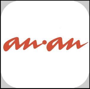 App: 『anan』
