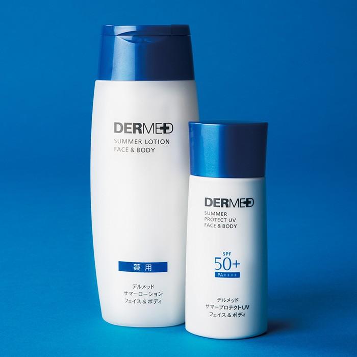 左から、デルメッド サマーローション フェイス&ボディ 150mL 医薬部外品、デルメッド サマープロテクトUV フェイス&ボディ 50mL SPF50+・PA++++。各4,000円。5月〜8月の期間限定発売。