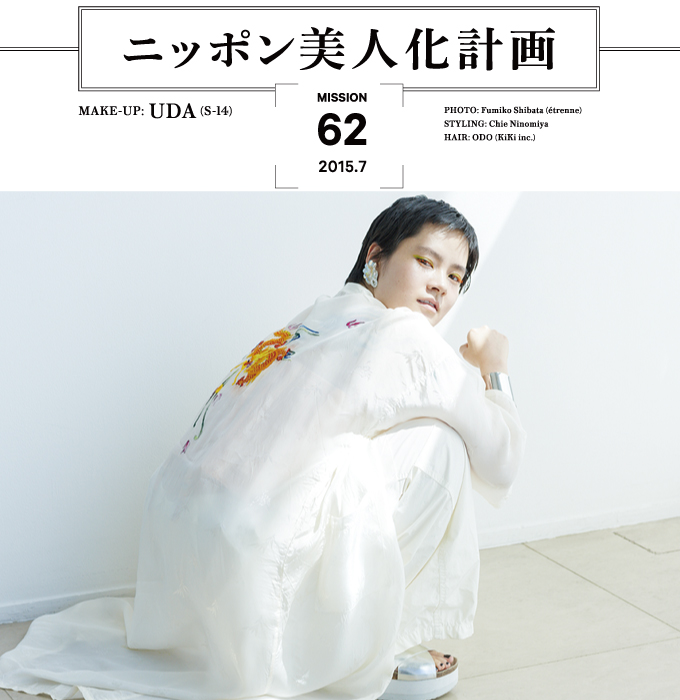 白チャイナガウン ¥8,000、イヤリング ¥4,000(共にパンクケイク)/パンツ ¥28,000(アンユーズド | アルファ PR)/シルバーブレスレット ¥3,000(イクミ | イクミ 原宿店)/シルバーサンダル ソール3cm ¥12,000(ミスティック | ミスティック 原宿店) Text: Ryoko Kobayashi