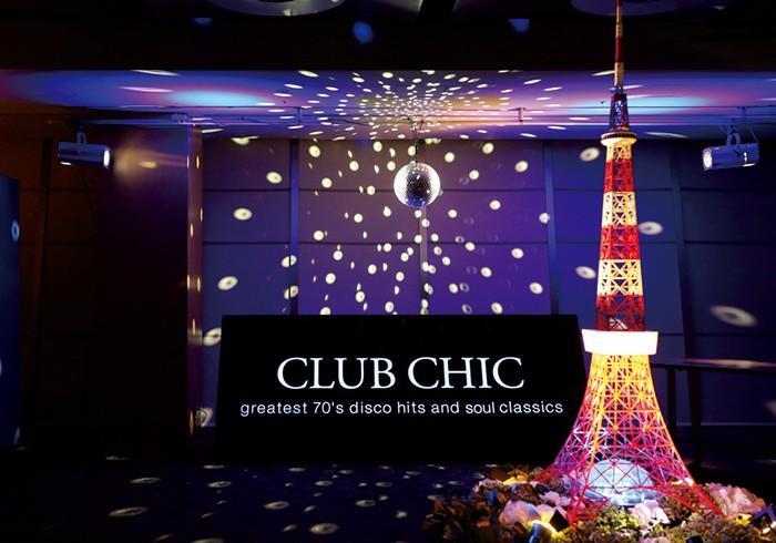 会場は3階グランドボールルーム。一般1万6000円、VIP席2万6000円(税サ込)