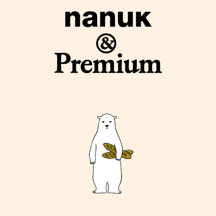 nanuk-main-20