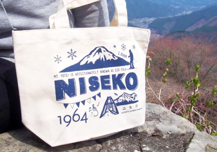 「JIMOTOTE」(ジモトート)誕生! 北海道への愛をポップなデザインで表現。