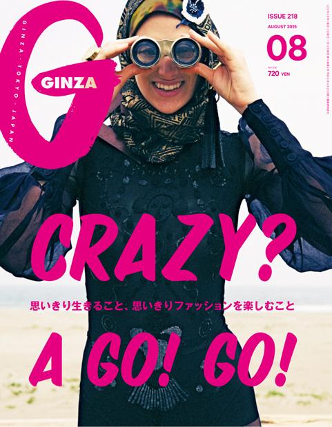 gz218-fe1-01