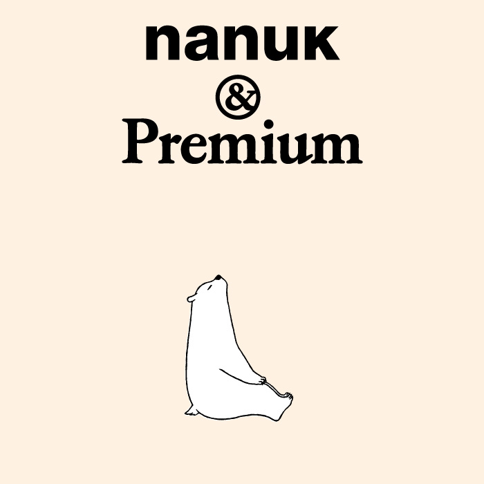 nanuk-main-21