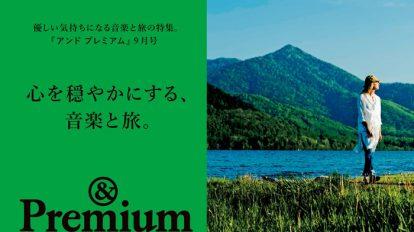 &Premium No. 21
