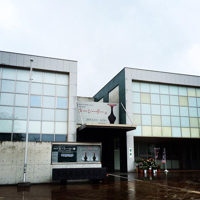 「没後20年 ルーシー・リー展」は笠間にある茨城県陶芸美術館からスタート。次回は10月31日から姫路市立美術館ではじまります。すごくいい美術館でした。