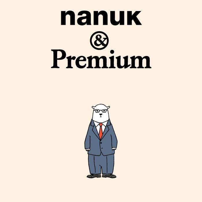 nanuk-main-23