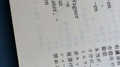 Tarzan Editors No. 681 定例より