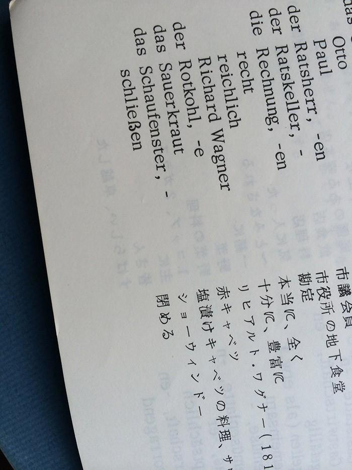 真っさらな昔の教科書。