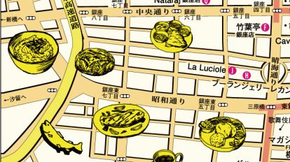 221号:FoodGINZA STAFF 直伝 SHOPPING MAP