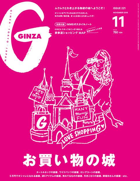 gz221-fe1-01