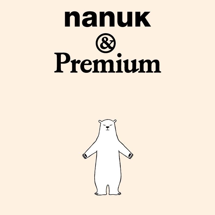 nanuk-main-24