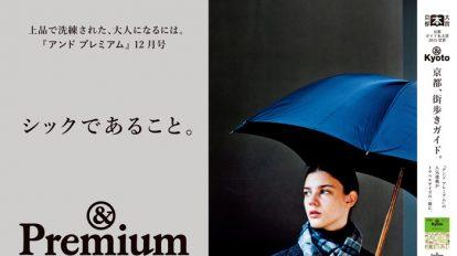 &Premium No. 24