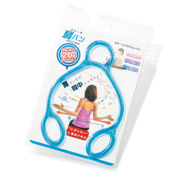 カタバン 肩こり予防 (背中引き締め)タイプ 負荷2.0㎏ ¥1,800 エフアシスト☎022・796・8450 http://www.fassistnetshop.com/