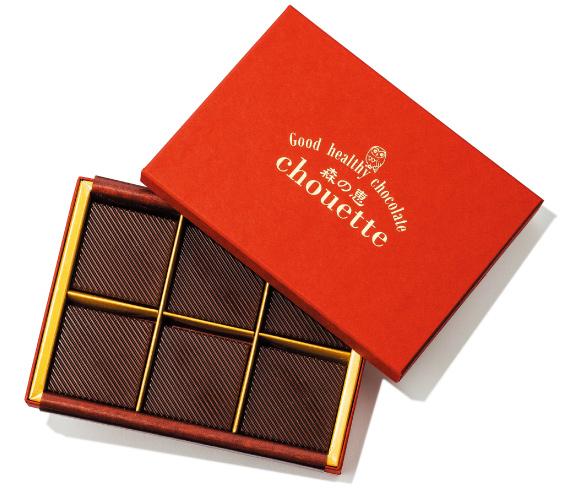 グッドヘルシー チョコレート 森の恵 ¥2,600(12枚入り)chouette(シュエット)☎0296・70・5505 http://www.kouki.jp.net