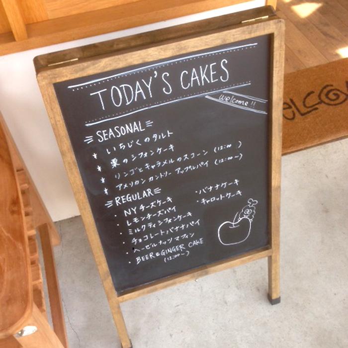 Pompon Cakes〈Pompon Cakes BLVD.〉の看板。