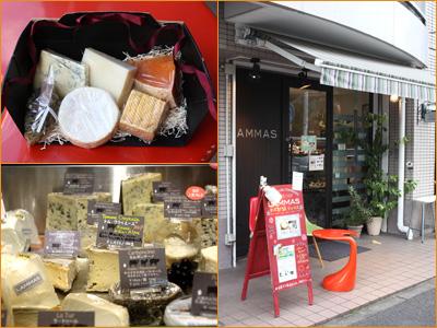 左上写真: 5種セット(¥3,500)。この日は、青カビの〈スティルトン〉、白カビの〈ランゲリーノ〉、山羊の〈ペコリーノ〉、〈ミモレット18カ月〉、ウォッシュの〈カルバドス・ド・ラ・ミューズ〉。左下写真: チーズはすべて専用のショーケースで、おいしい状態に熟成される。金曜に入荷する、スペシャルな水牛のモッツァレラも人気。サラミや生ハムを盛り込んだセットもある。