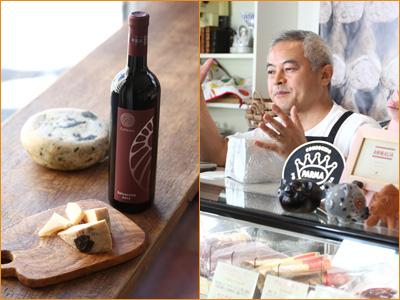 左写真: トスカーナ州のペコリーノ(羊のチーズ)を、ピエンツァ・ノーチェ(くるみの葉)で包んで香りを移したチーズ(100g ¥1,000)には、同地区のサンジョヴェーゼ種のワイン〈オルチア・ロッソ・コッレオーニ 2013〉(¥3,900)が好相性。右写真: チーズのほか加工肉にも愛情をそそぐ岡田さん。土日のみ、つくば「パネッツァ」のパンが入荷。