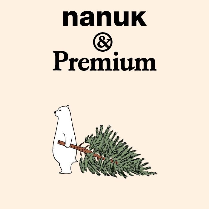 nanuk-main-25
