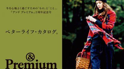 &Premium No. 25