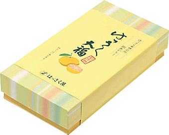 temiyage_box