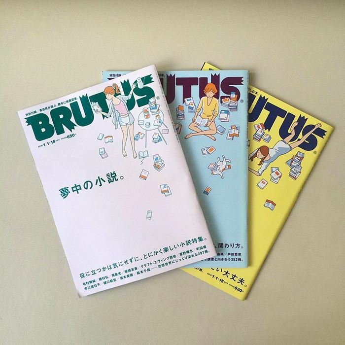黄色い表紙は2013年「この本があれば、人生だいたい大丈夫」、水色の表紙は2014年「読書入門」、そして桃色の表紙が今回の特集。表紙の読書女子は全てイラストレーターの白根ゆたんぽさんによるもの。
