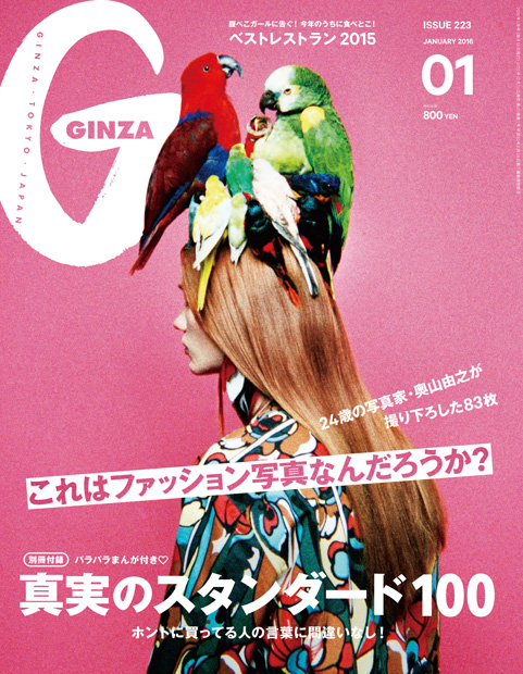 gz223-fe1-01
