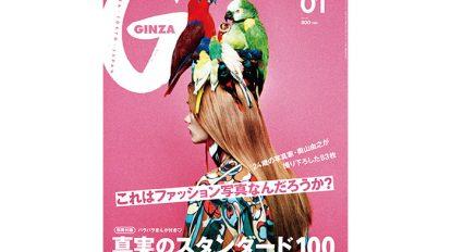 From Editors  No. 223 This Issue 「ファッション」と「写真」。かくも奥深い2つが重なる、「ファッション写真」ってなんだ?