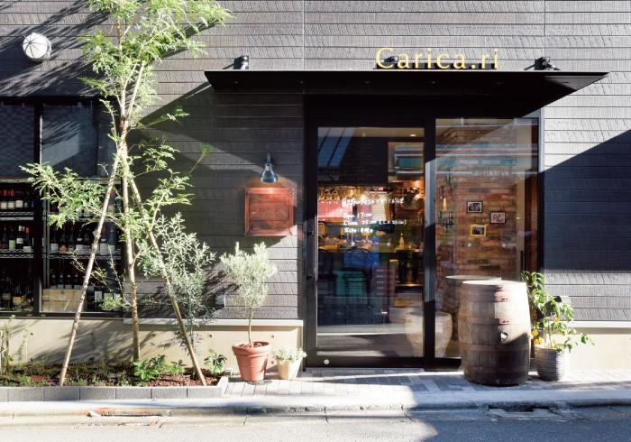 Cantina Carica. ri(カンティーナ カーリカ・リ)