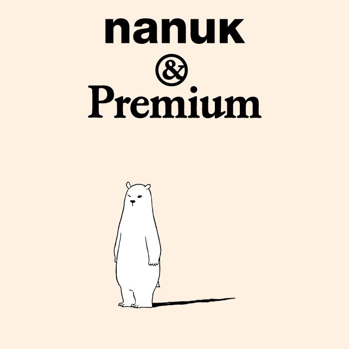 nanuk-main-26