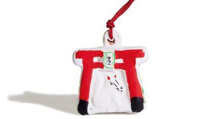 みやげもんコレクション 220 源九郎神社の狐