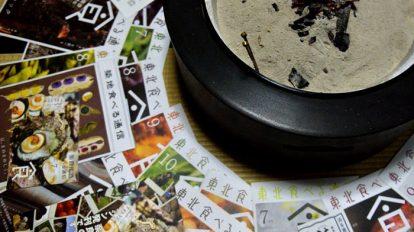 全国に26誌を数える 『食べる通信』のネットワーク