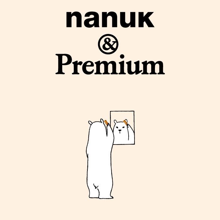 nanuk-main-27