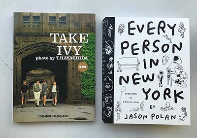 """今回の特集の参考書たち。左は、今年で創刊40周年を迎えるポパイより10年ほど先輩の名著『TAKE IVY』。この2016年版を作ってみようと、スナップに行ってきました。右は""""NYのみんな""""をイラストで記録し続けているジェイソン・ポランの作品集。今号は各所で彼のイラストを使ってます。"""