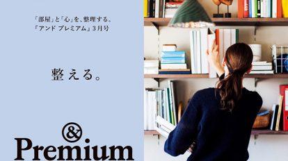 &Premium No. 27