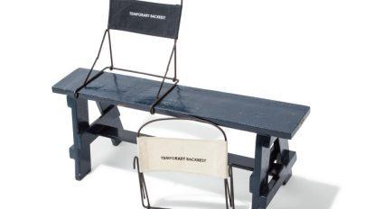 ANTENNA 『プエブコ』の折りたたみ椅子