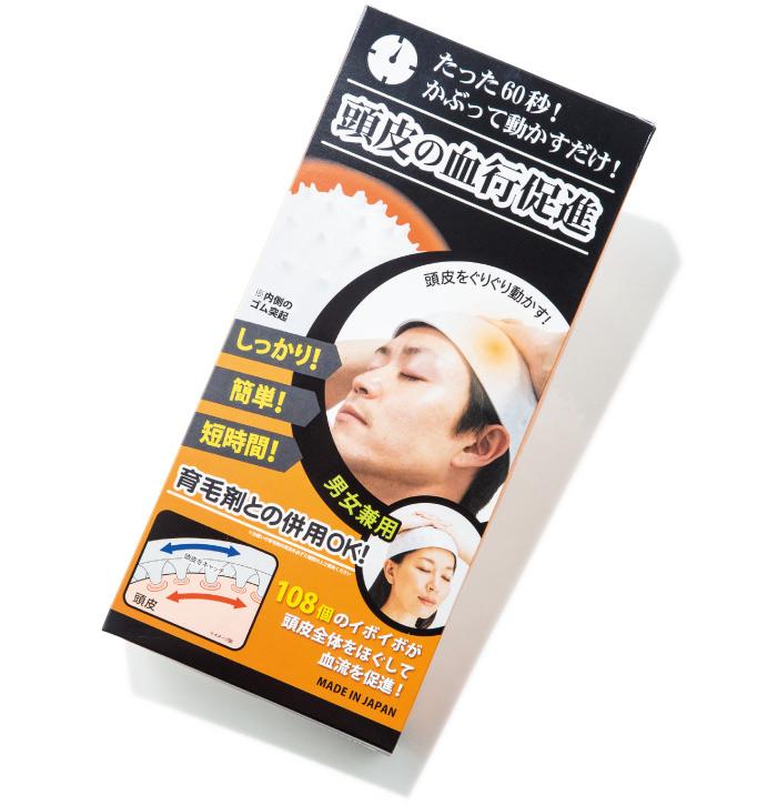 Re:cap(リキャップ) ¥7,800 リベルタ☎0120・718・456 http://www.rakuten.co.jp/daikanyama-st
