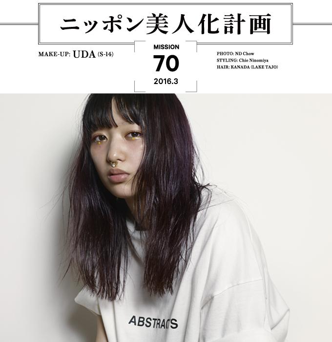 Tシャツ ¥10,000(ドレスドアンドレスド)/セプタム*スタイリスト私物 Text: Ryoko Kobayashi