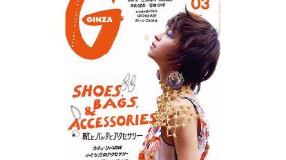From Editors  No. 225 This Issue 春の到来が待ち遠しくなる、靴とバッグとアクセたち。