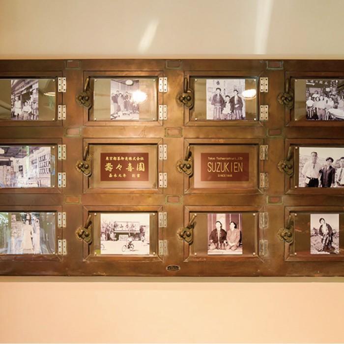 1848年創業。静岡、宇治、鹿児島、八女など各地のお茶を扱う。