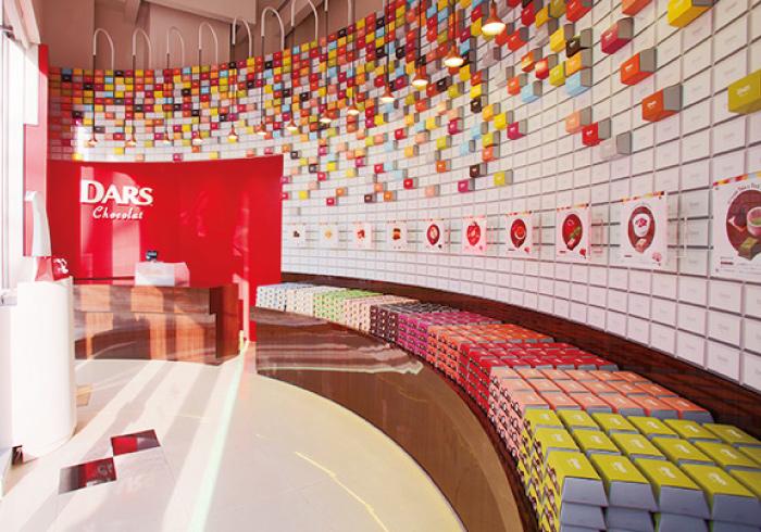 DARS Chocolat Boutique(ダース ショコラ ブティック)