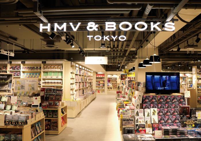 HMV&BOOKS TOKYO(エイチエムブイ アンド ブックス とうきょう)