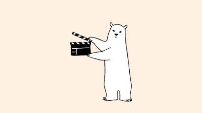 nanuk & Premium 映画のこと。