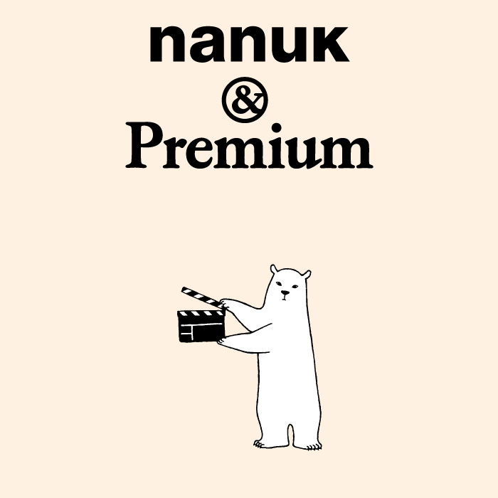 nanuk-main-28