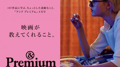 &Premium No. 28