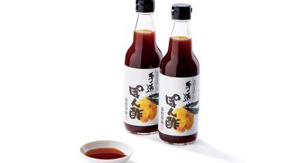 森田醤油の手造りぽん酢