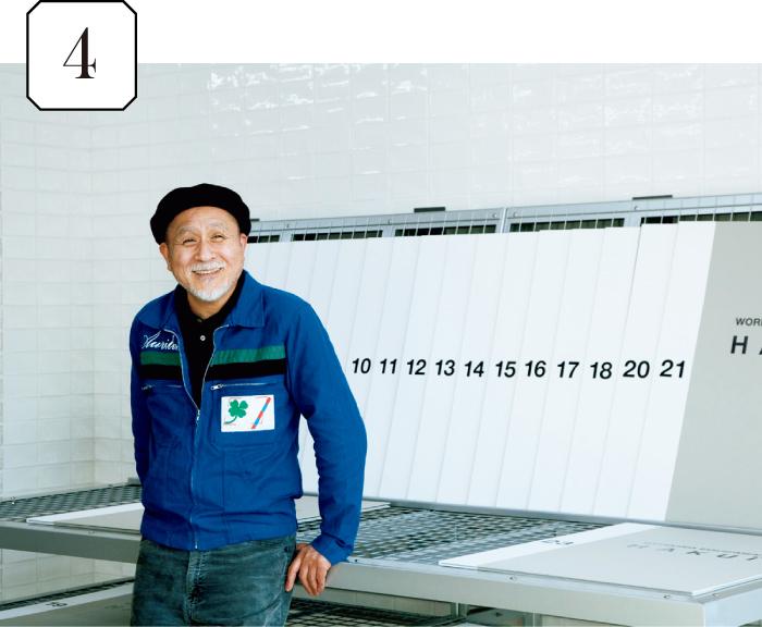 4. 小野塚さんが手がける〈HAKUI〉オフィスにて。